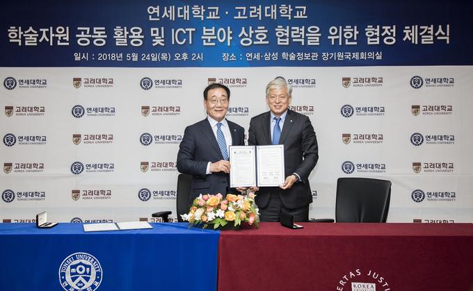 왼쪽 김용학 연세대 총장, 오른쪽 염재호 고려대 총장