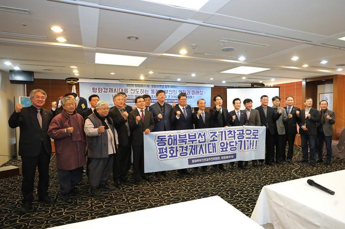 희망래일 창립 10주년 정책세미나 개최